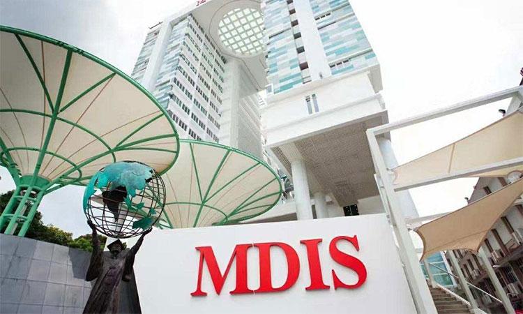 Học viện MDIS: Học bổng, ngành học, chi phí và cơ hội việc làm