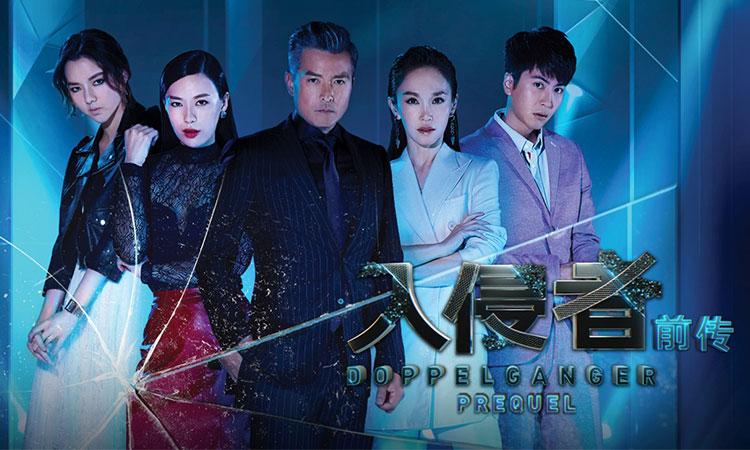 """Bộ phim truyền hình Singapore """"Kẻ thế vai"""" là cuộc chiến giành lại công lý và hạnh phúc cho gia đình"""
