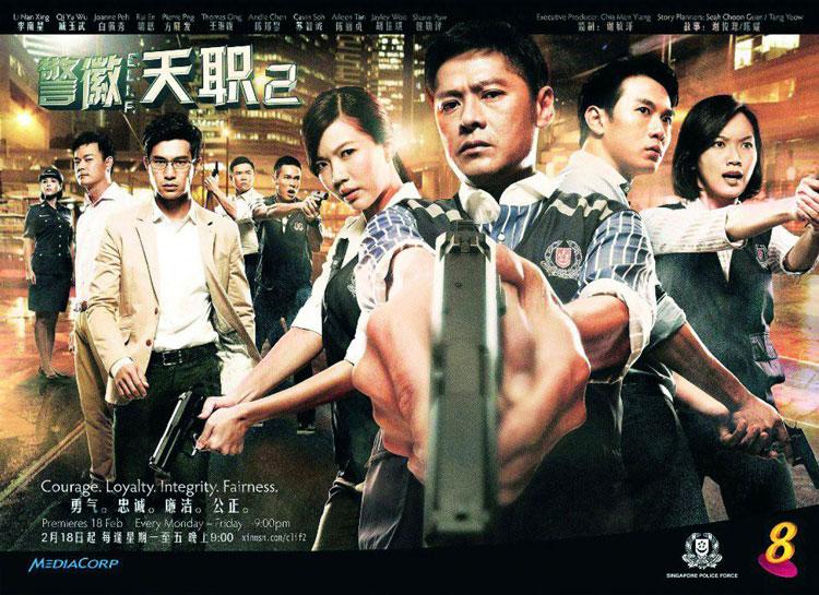 """""""Đội đặc nhiệm"""" – một bộ phim truyền hình Singapore cuốn hút người xem"""