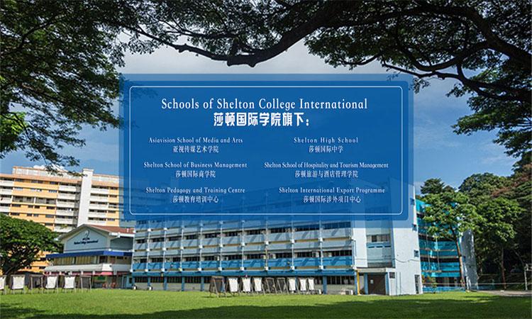Trường có nhiều ngành học để sinh viên lựa chọn